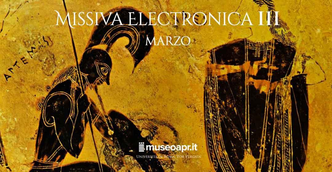 Missiva Electronica III – Marzo
